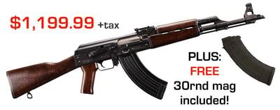 dark maple m70 with price